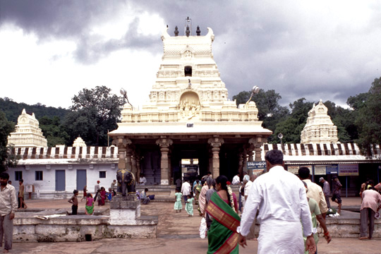 Mahanandi Temple Entrance