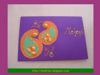Handmade invitation card from Veda of Kai Kriye