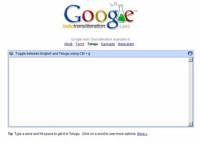Google Indic Transliteration in Hindi, Kannada, Malayalam, Tamil and Telugu