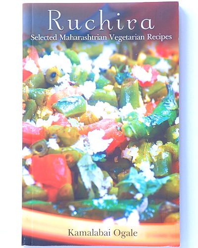 Marathi Recipes in Marathi Language http://www.nandyala.org/mahanandi/?p=862